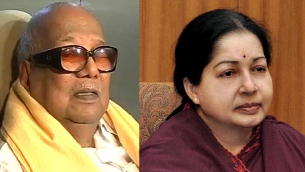 karunanidhi comment on cm jayalalitha