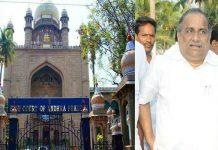High Court Green Signal to Mudragada Kapu Satyagraha Yatra
