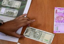 no security of new 2000 rupees note