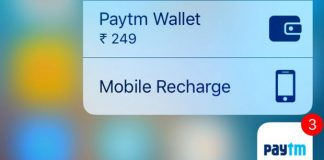 paytm wallet money transfer charges 1 percent