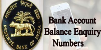 rbi introduced new bank balance account enquiry number