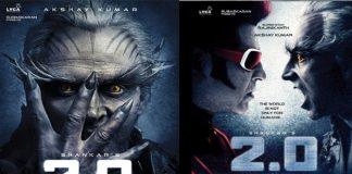 Robo 2.0 first look teaser