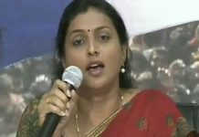 roja comedy political comments on 500 1000 rs notes banned