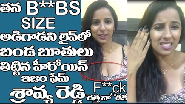 actress shraavya reddy Serious For Asking his Boob size