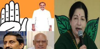 andhra pradesh political scene will repeat in tamil nadu politics