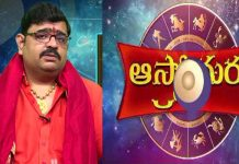 astrologer venu swamy use public sentiment for publicity