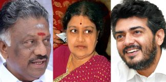 who is the next tamil nadu chief minister