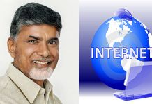 chandrababu give a internet to andhra pradesh in sankranthi