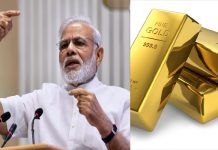 gold rates decreased because of currency banned