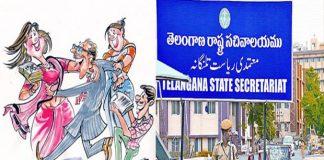 telangana secretariat ias officers doing sexual affairs