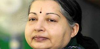 Tamil nadu CM jaya lalitha got heart attack