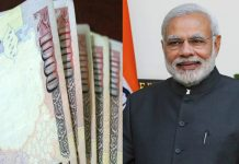 modi will release new 1000 rs note on december 30