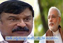 bjplp leader serious about modi decision