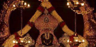 lord balaji once a year in tirupathi