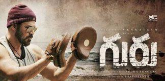 guru movie release date postponed