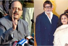 amar singh said wrong statement on amitabh family