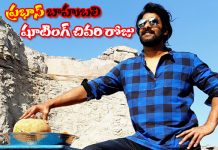 prabhas goodbye to bahubali movie says bahubali team
