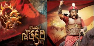 Gautamiputra Satakarni movie Satavahana flags to be hoisted in theatres