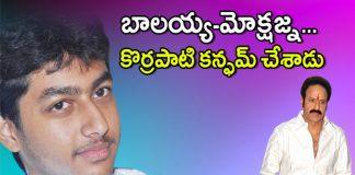 mokshagna first movie will acting in varahi banner