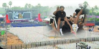 chiru in hailand images