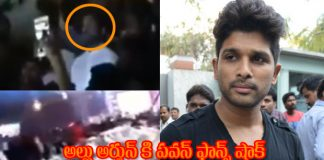 pawan kalyan fans attack on allu arjun at khaidi no 150 movie pre release function