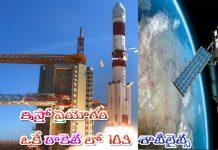 isro Experiment on 103 satellites in single rocket in february