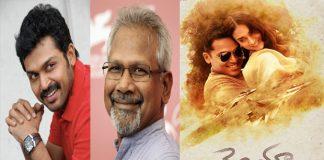 mani ratnam karthi movie name changed