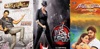 vishnu manoj and lakshmi movies are back to back release in february