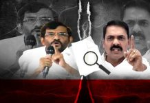 Kakani Govardhan Reddy produce forgery assets papers on somireddy