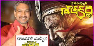 rajamouli comment on gautamiputra satakarni movie