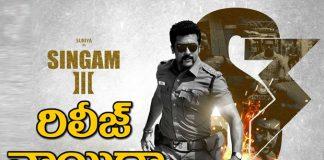 surya singam 3 movie postponed again