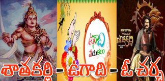 gautamiputra satakarni real story ugadi festival debate