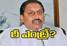 kiran reentry to congress party