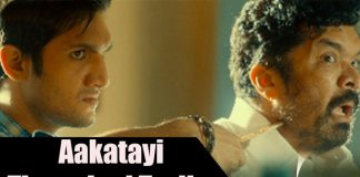 Aakatayi telugu movie theatrical trailer