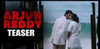 Arjun Reddy Teaser