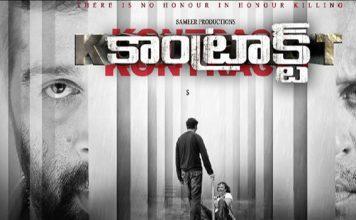 arjun and jd chakravarthy contract movie trailer