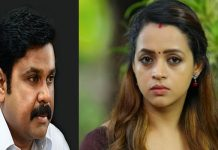 shocking news knowing on bhavana kidnap and molestation case