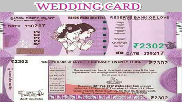 Karnataka wedding invitation card on 2000 rs note telugu bullet karnataka wedding invitation card on 2000 rs note stopboris Image collections