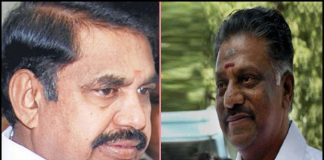 aiadmk modulations in party