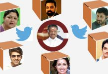 tamil nadu celebrities and social media praise to o panneerselvam