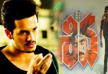 nagarjuna says about akhil second movie as like shiva