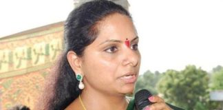 mp kavitha speech in amaravathi to do support to ap special status