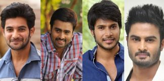 nara rohit aadi sudheer babu and sandeep kishan multi starrer movie title Samanthakamani