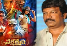 krishna vamsi nakshatram movie trouble with money