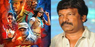 krishna vamsi nakshatram movie trouble with money
