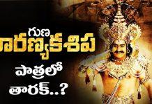 gunasekhar direct with ntr Hiranyakashipa movie