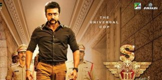 surya singam 3 now in theaters