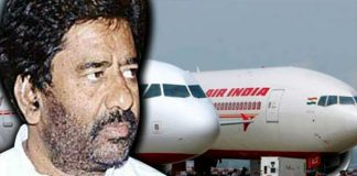 Shiv Sena MP Ravindra Gaikwad coming to mumbai to delhi by car because of banned by air india