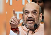 amith shah says tbjp to do Against religious reservation