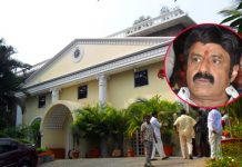 Balakrishna May Lose His House In Hyderabad?